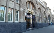 Hard Rock Café Hamburg